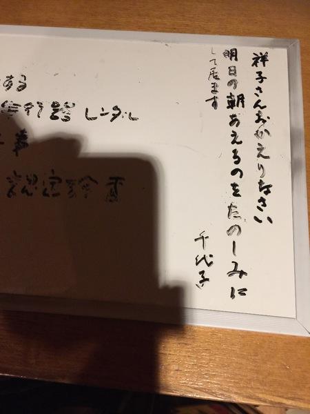 IMG_5257.JPG