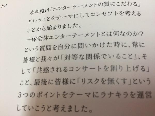 IMG_6538.JPG