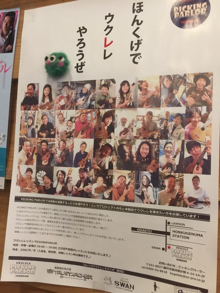 IMG_8472.JPG